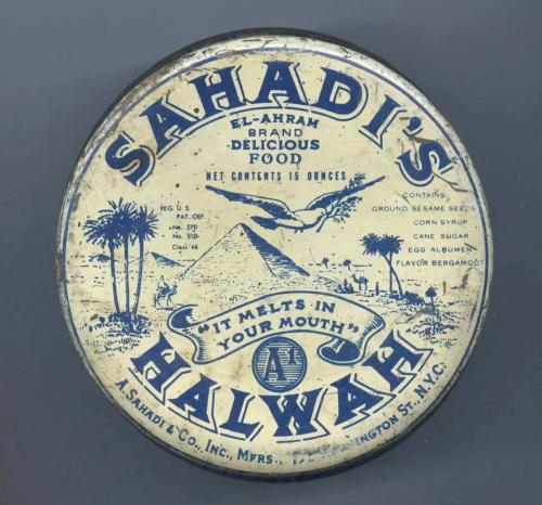 Sahadi Halwah (Halava) tin cover from 1920 when Sahadi was located on Washington St in Manhattan.