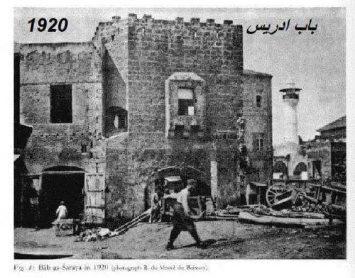 Bab Edris 1920
