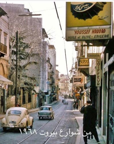 Beirut street 1978
