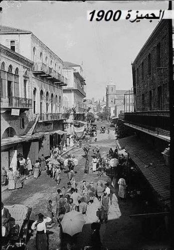 El Jemayzeh 1900