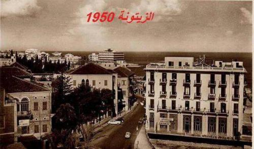 El Zaytouneh 1950