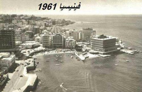 Phoenician hotel 1961