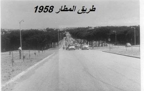 Road to Airport 1958