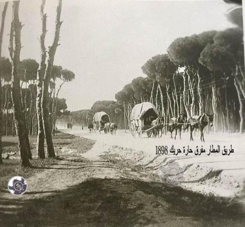 Road to airport at Haret Hriek 1898