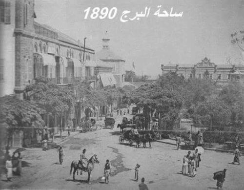 Sahet El Borj 1890