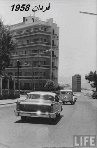Verdan Hotel 1958
